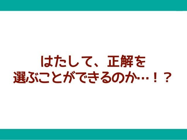 1. // modified by 2015-09-14 y.yamamoto 2. // TODO: あとでテスト 3. // カンマ区切りでsplitする 女の子が選んだこたえ ♥
