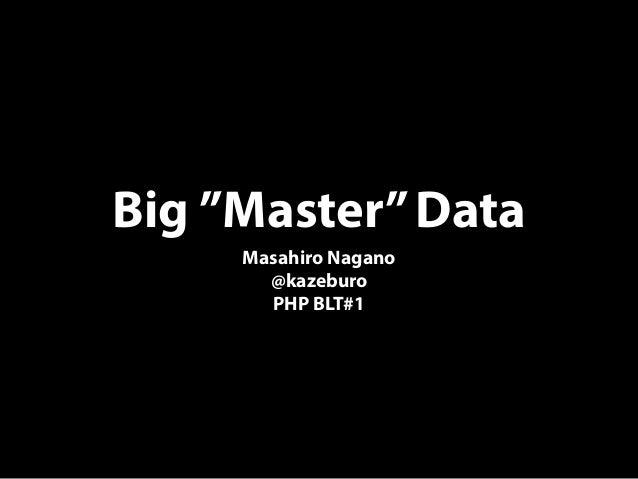 "Big ""Master""Data Masahiro Nagano @kazeburo PHP BLT#1"