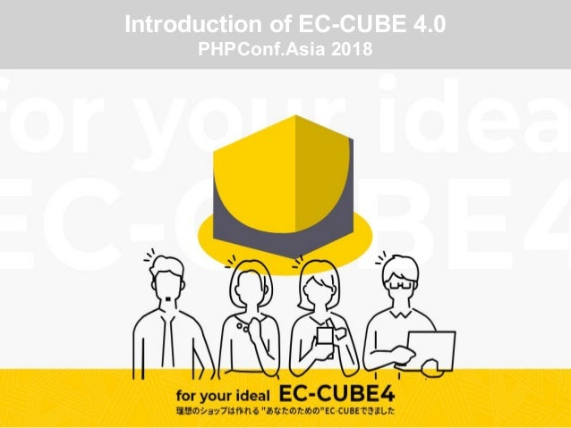 Introduction of EC-CUBE 4.0 PHPConf.Asia 2018