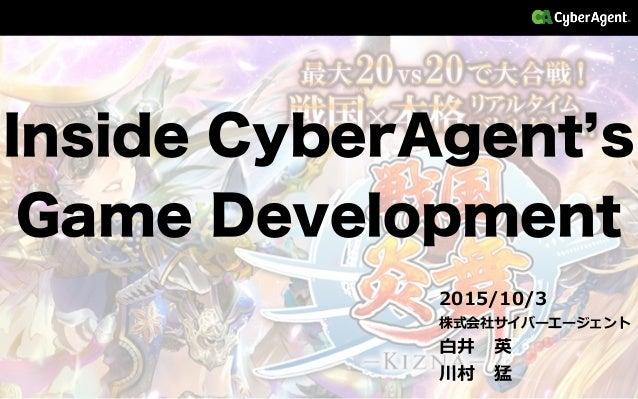 Inside CyberAgent s Game Development 2015/10/3  株式会社サイバーエージェント  ⽩白井 英  川村 猛