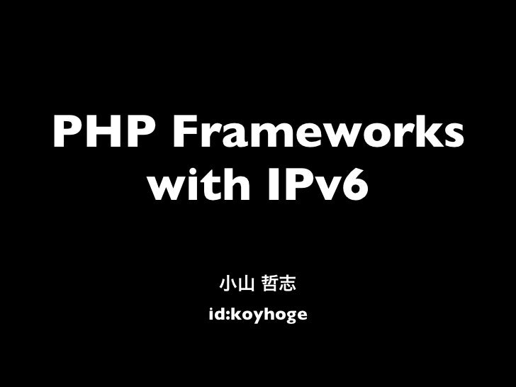 PHP Frameworks   with IPv6     id:koyhoge