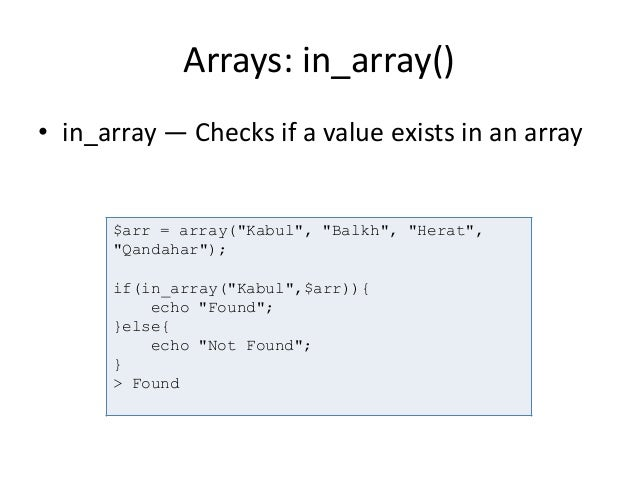 php is_array