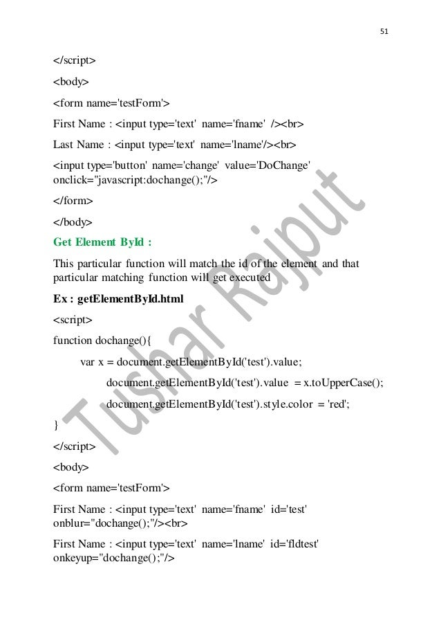 document get element by id css