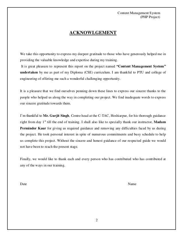 6 Week / Month Industrial Training in Hoshiarpur Punjab- PHP Project …