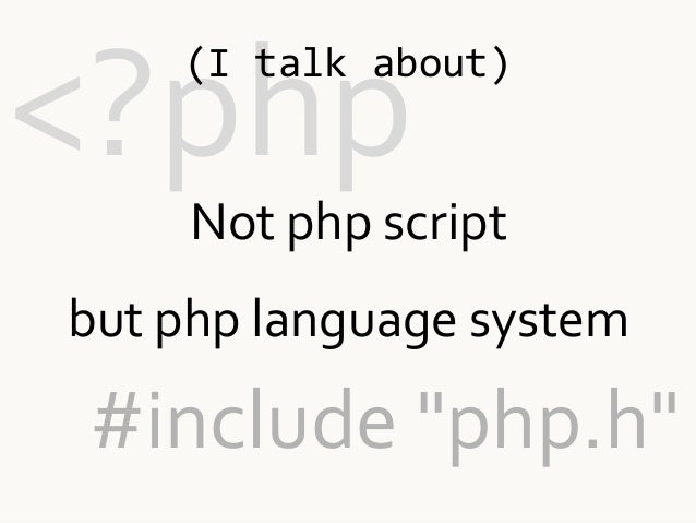 php and sapi and zendengine2 and...
