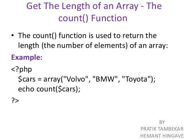 php array count