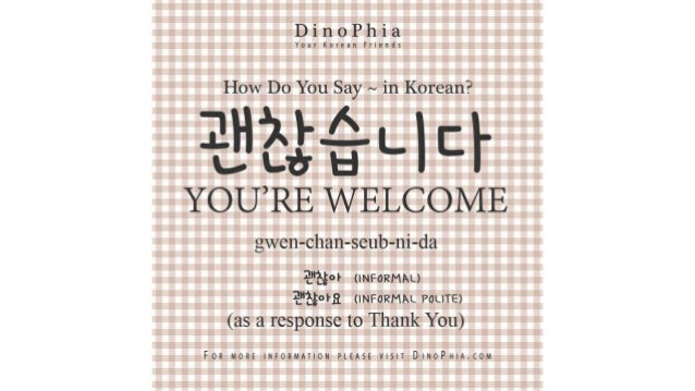 how to say 2 in korean