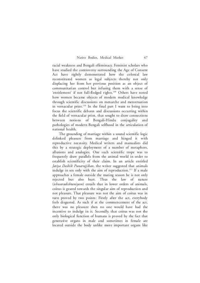 Phr (vol 1, issue-1)merged