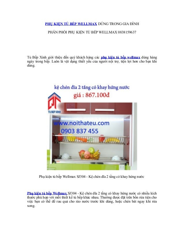 PHỤ KIỆN TỦ BẾP WELLMAX DÙNG TRONG GIA ĐÌNH PHÂN PHỐI PHỤ KIỆN TỦ BẾP WELLMAX 0838159637 Tủ Bếp Xinh giới thiệu đến quý kh...