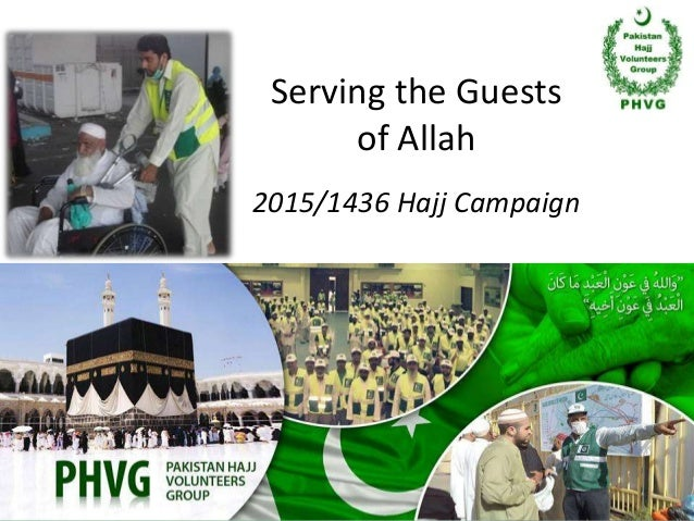Serving the Guests of Allah 2015/1436 Hajj Campaign
