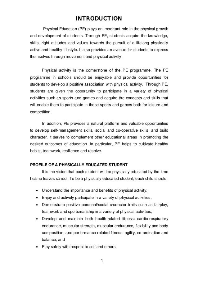 why do we need physical education in schools