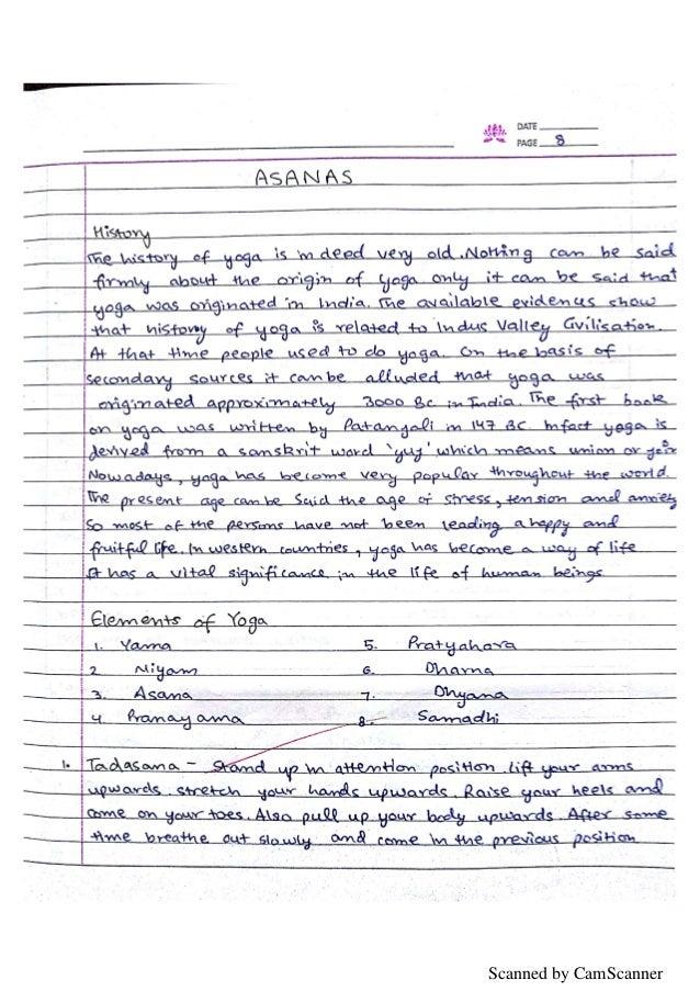 Physical education practical file - Saksham