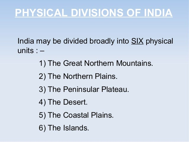 physical division of india pdf