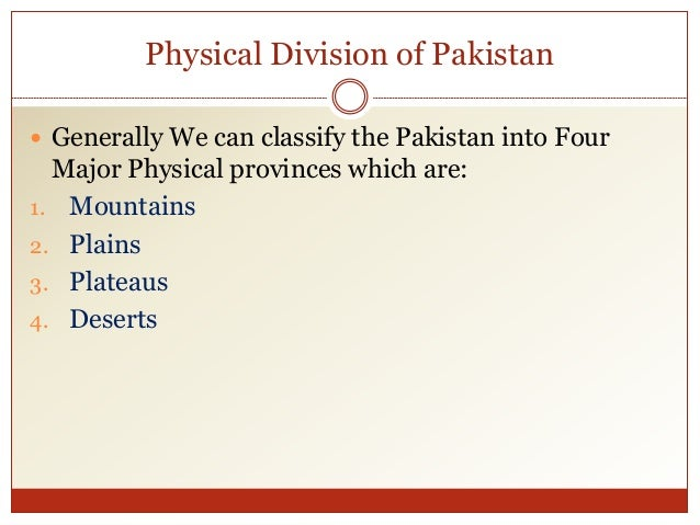 essay on physical features of pakistan This feature is not available right now please try again later.