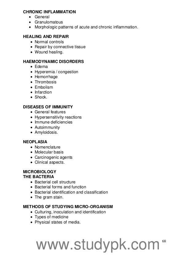hec dpt course outline pdf