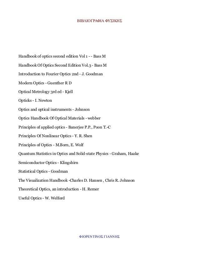 physics bibliography rh slideshare net Solid State Physics Book Solid State Physics Ashcroft