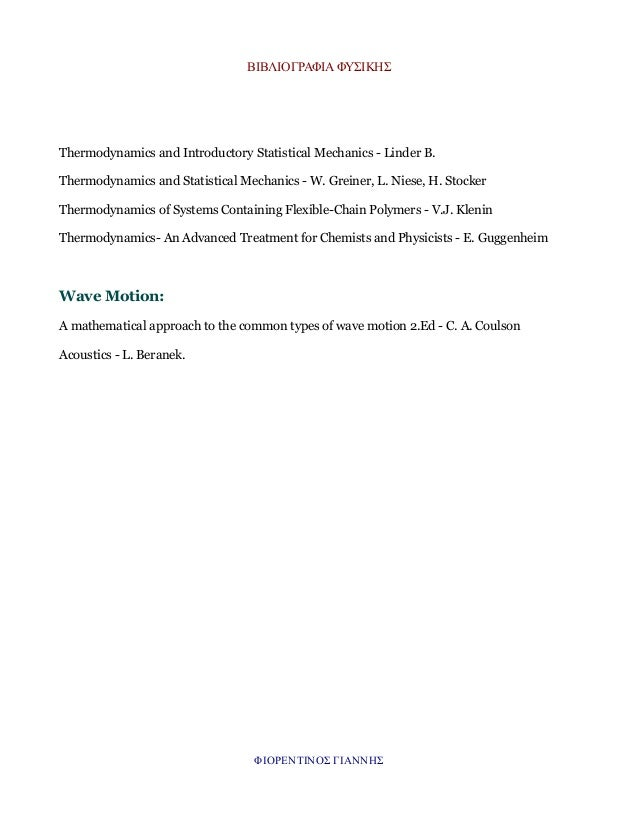 Reif statistical mechanics