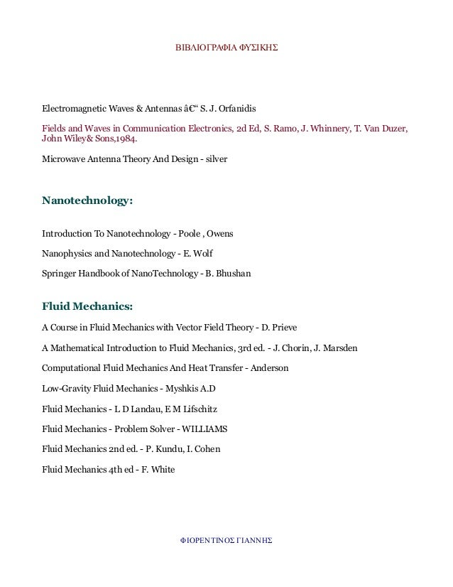 physics bibliography rh slideshare net Accident Review Manual Amazon Auto Repair Manuals
