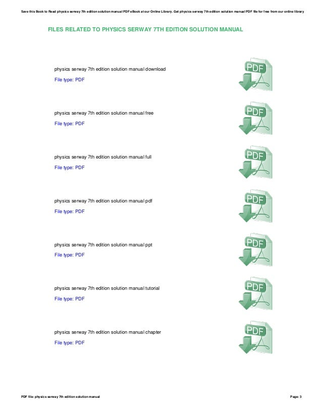 solution manual serway 7th ebook