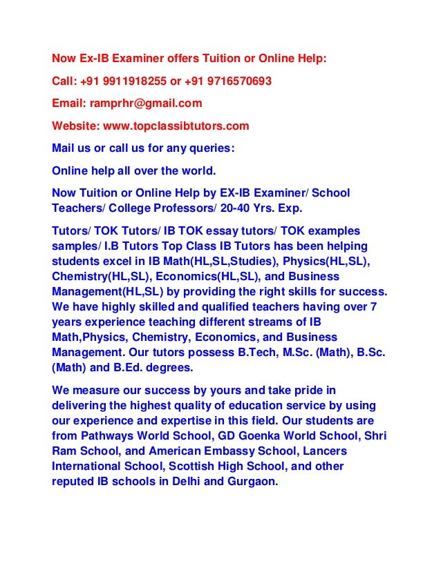 ib physics hl sl ia lab extended essay lab design dcp ce now ex ib examiner offers tuition or online help call 91 9911918255