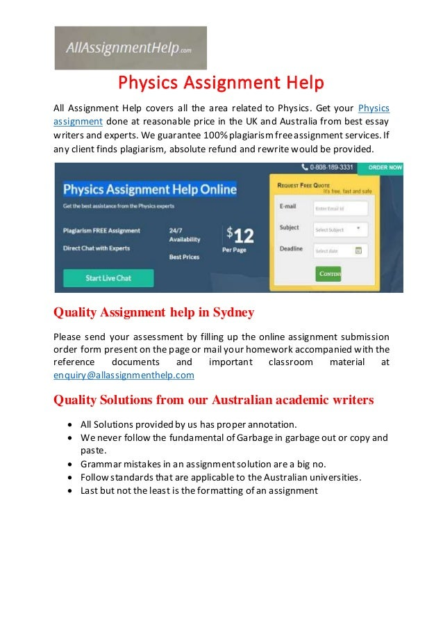 physics assignment help physics assignment help all assignment help covers all the area related to physics