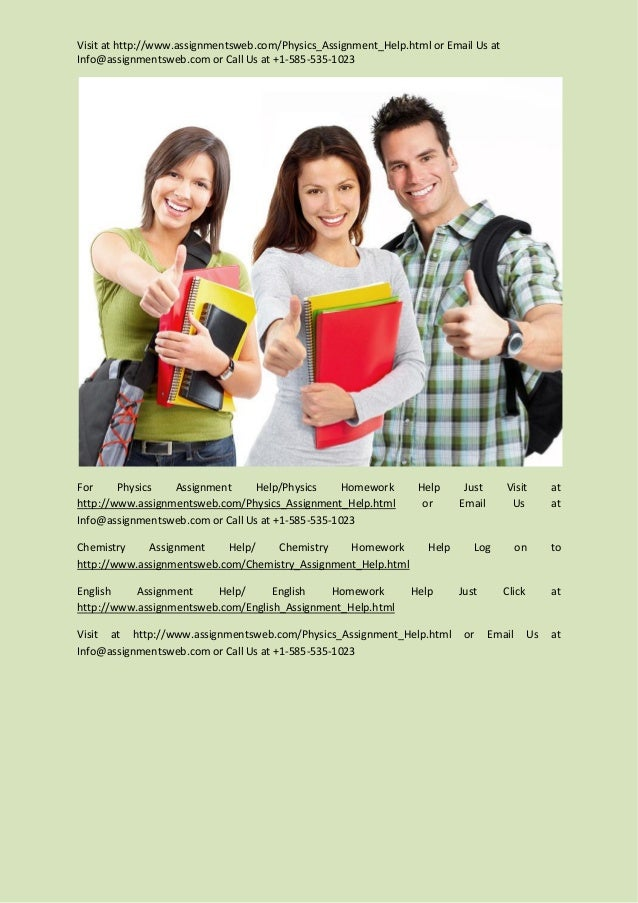 The electronic theses and dissertation database
