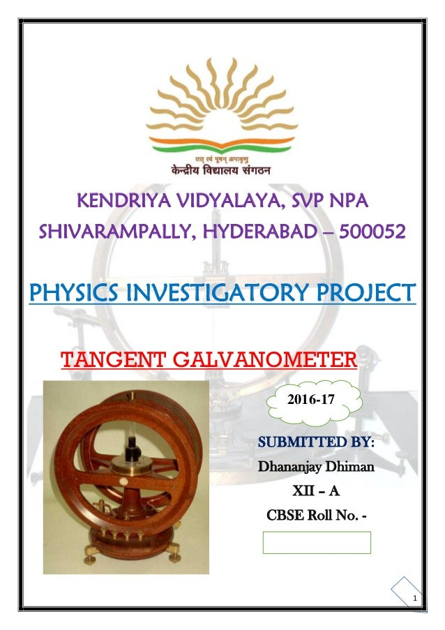 Tangent Galvanometer Circuit Diagram | Physics Investigatory Project Class 12 Tangent Galvanometer