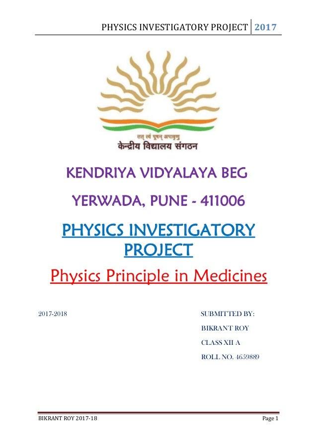 physics investigatory project pdf