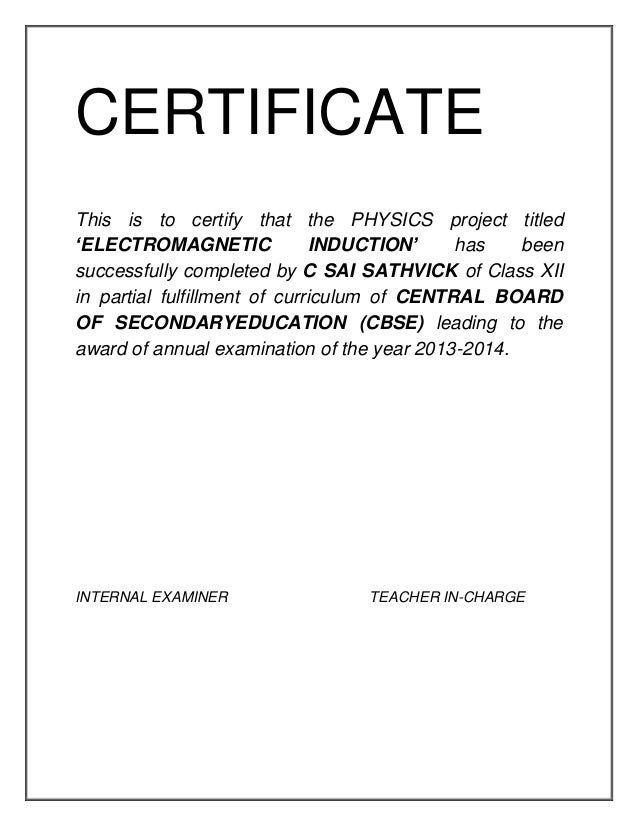 Physics project class 12 emi certificate yadclub Choice Image