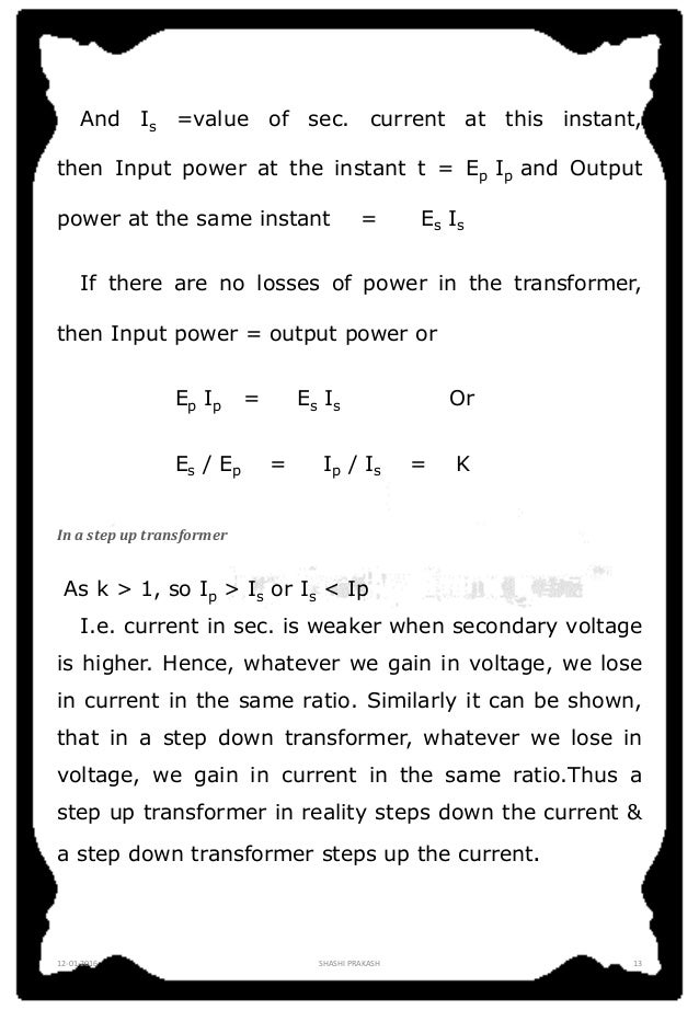 Physics transformer file