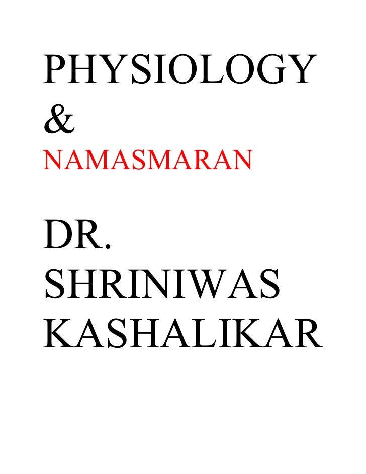 PHYSIOLOGY & NAMASMARAN  DR. SHRINIWAS KASHALIKAR