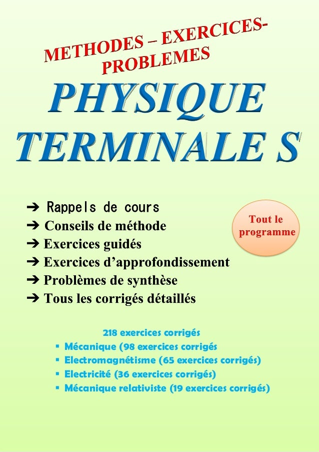 Physique Terminale S Tome 1