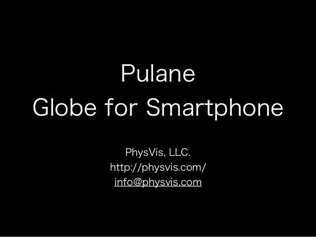Pulane Globe for Smartphone PhysVis, LLC. http://physvis.com/ info@physvis.com