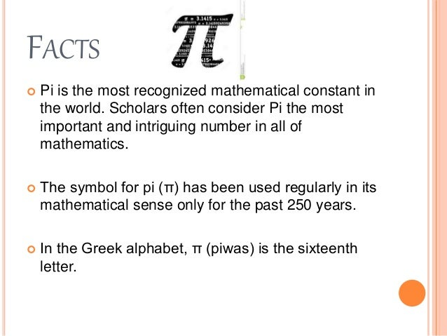 what is pi - photo #20