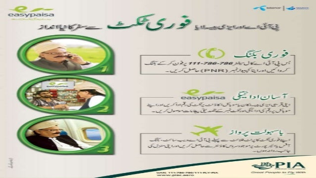 PIA or Pakistan International Airlines