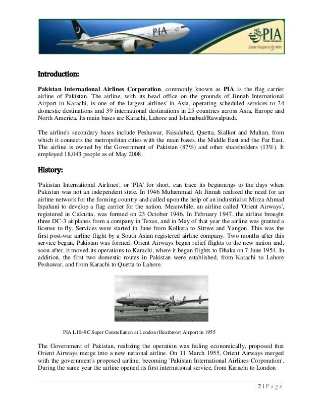 pia internship report 1 page 2 introduction international