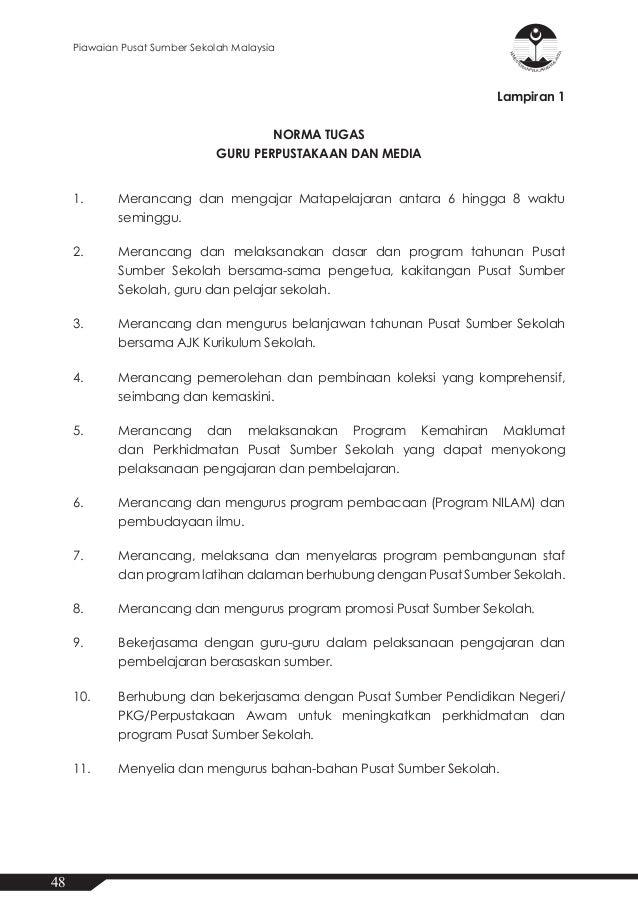 Piawaian Pusat Sumber Sekolah Malaysia