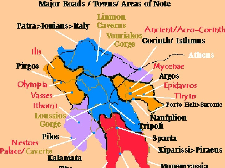 Intro: Ancient Greece Slide 3