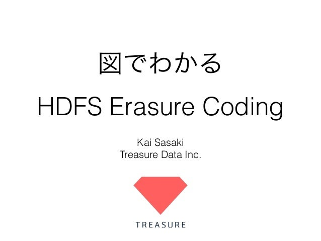 図でわかる