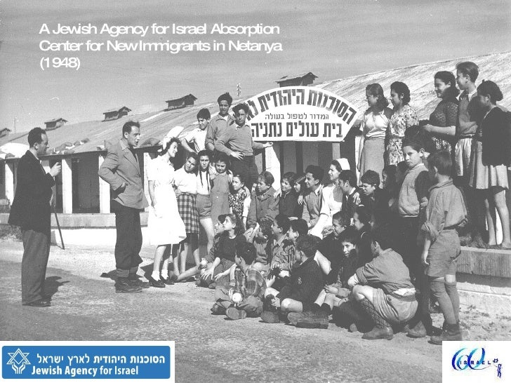 A Jewish Agency for Israel Absorption Center for New Immigrants in Netanya (1948)