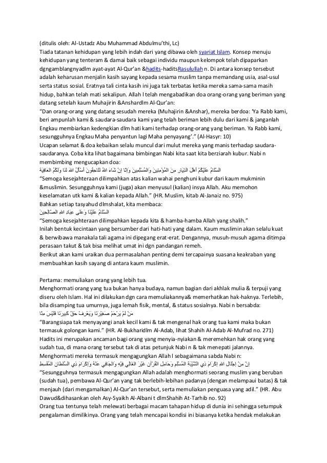 (ditulis oleh: Al-Ustadz Abu Muhammad Abdulmu'thi, Lc) Tiada tatanan kehidupan yang lebih indah dari yang dibawa oleh syar...