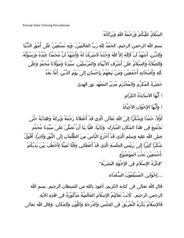Contoh Pidato Bahasa Arab Singkat Contoh Soal Dan Materi