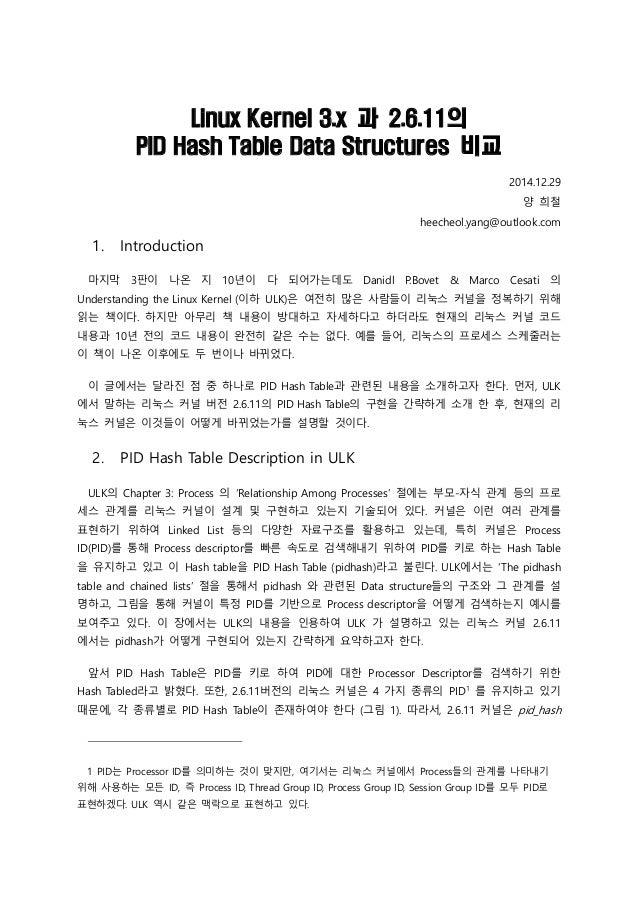 Linux Kernel 3.x 과 2.6.11의 PID Hash Table Data Structures 비교 2014.12.29 양 희철 heecheol.yang@outlook.com 1. Introduction 마지막...