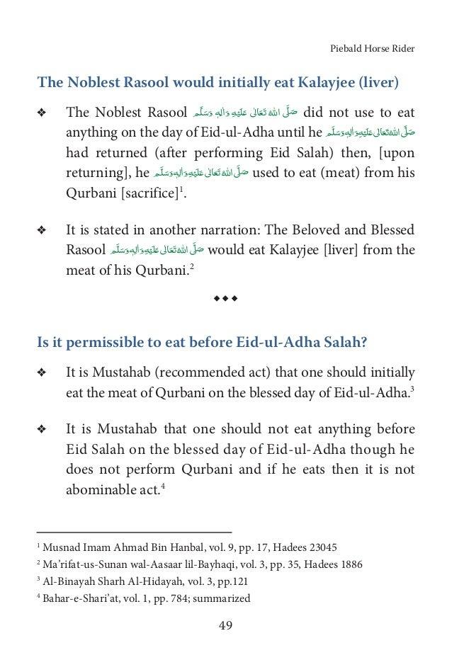 Islamic Book in English: Piebald Horse Rider