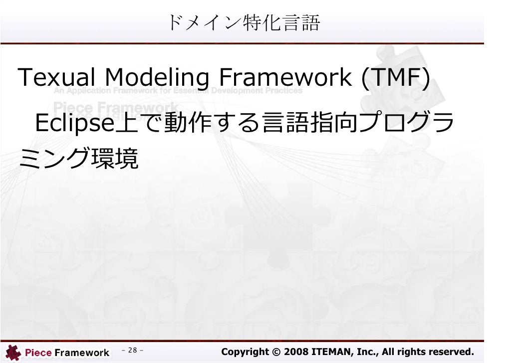 pieces framework Theories are formulated to explain, predict, and understand phenomena and, in many cases, to challenge and extend existing knowledge within the limits of critical bounding assumptions the theoretical framework is the structure that can hold or support a theory of a research study the theoretical.