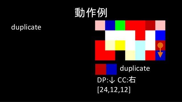 switch 動作例 DP:← CC:左 [24,12] switch