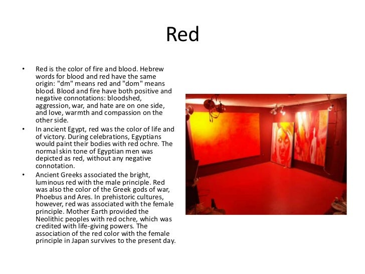 What Does The Color Red Mean pigment