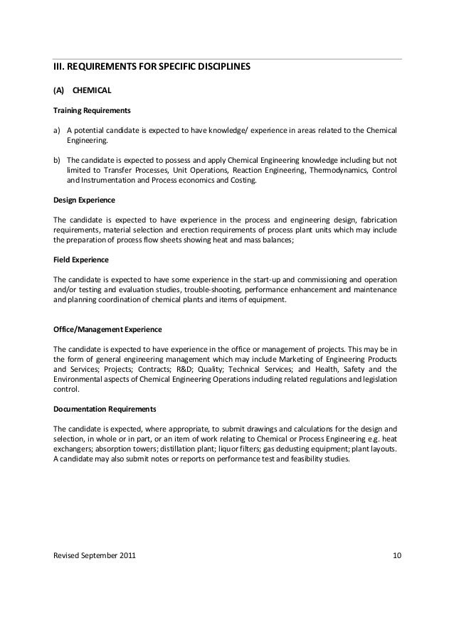 professional interview iem Professional interview guidelines this post is about the professional interview guidelines of the institution of engineers malaysia (iem) and would be useful for.