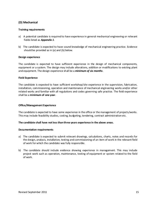 Iem Professional Interview Pi Guidelines Revised Jan 2012