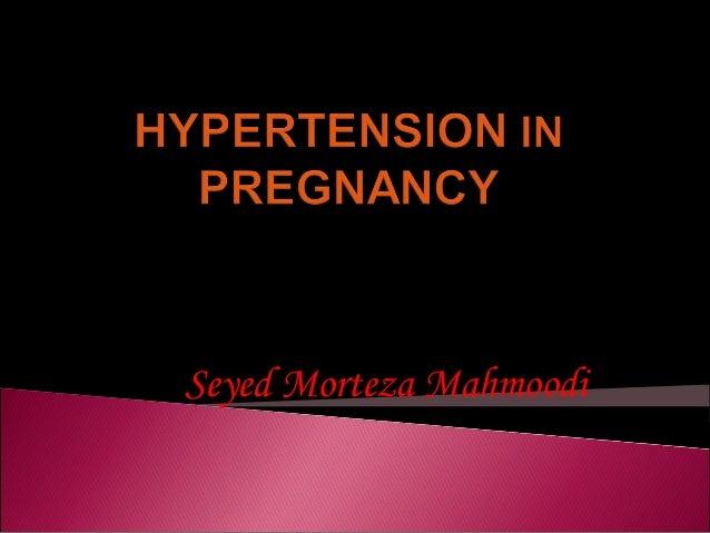 pregnancy induced hypertension and pre eclampsia Pre-eclampsia: more than pregnancy-induced hypertension lancet et al association of pregnancy-induced hypertension with duration of sexual cohabitation before.
